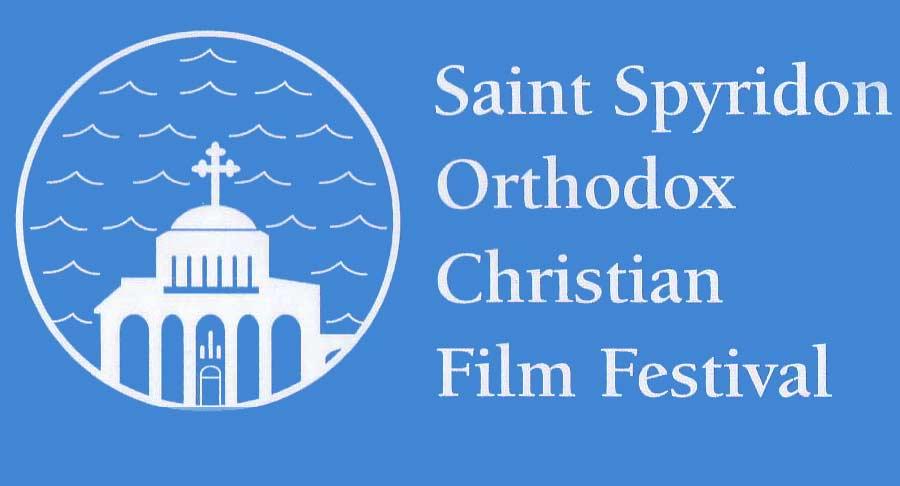 St. Spyridon Orthodox Christian Film Festival