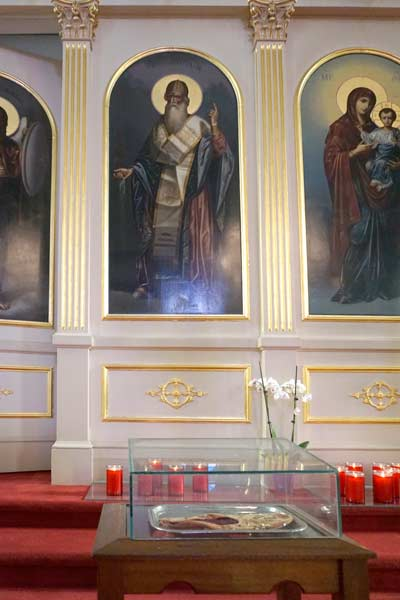 St Spyridon Slipper