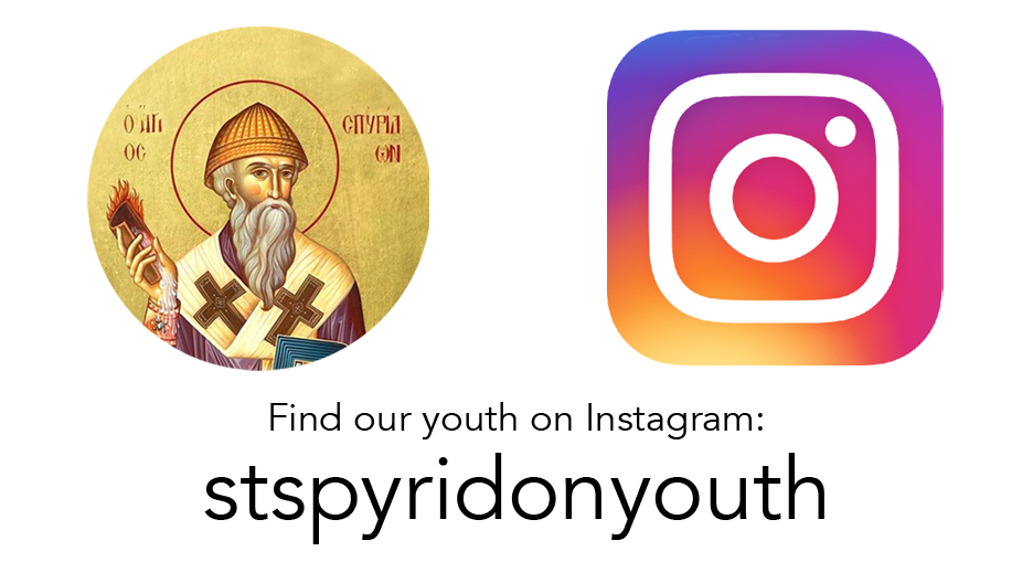 St Spyridon Youth Instagram Account